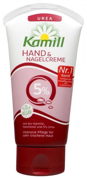 Kamill Hand & Nagelcreme Urea 5%, 75 ml