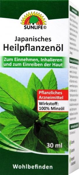 Sunlife Japanisches Heilpflanzenöl, 30 ml
